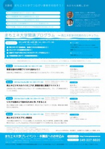 akita_back02