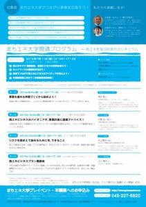 miyagi_back