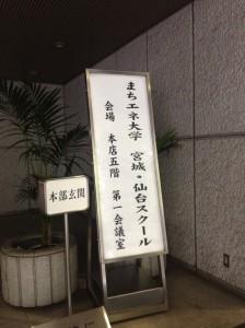 仙台001