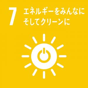 JP_SDG_Icons-07